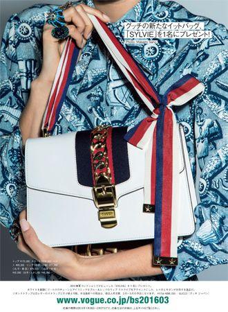 グッチの新たなイットバッグ、「SYLVIE」を1名にプレゼント! 1/28(木)〜2/27(土) ファッションニュース(流行・モード) VOGUE JAPAN