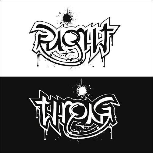 RIGHT And WRONG #ambigram