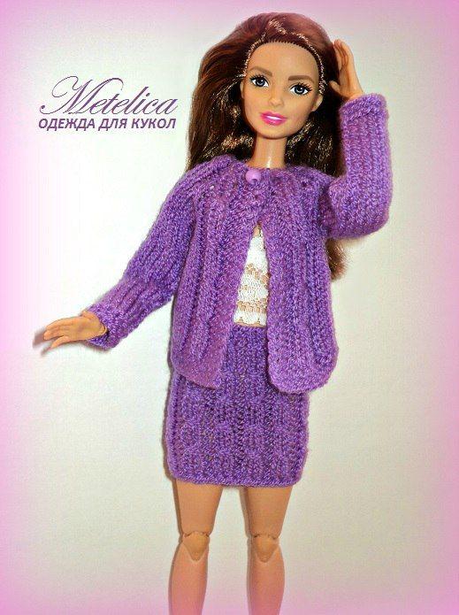 Вязаная одежда для кукол ~*МЕТЕЛИЦА*~ | Barbie | Pinterest