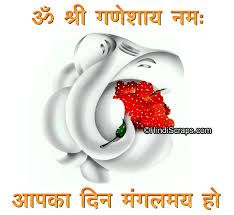 Good Morning Quotes In Hindi Google Search Good Morning Quotes