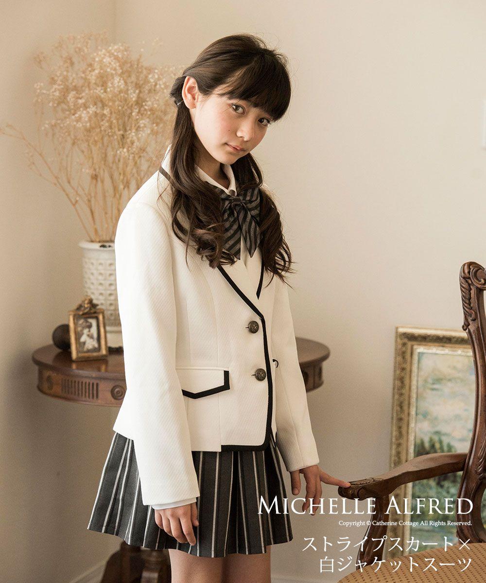 卒業式 子供 服装