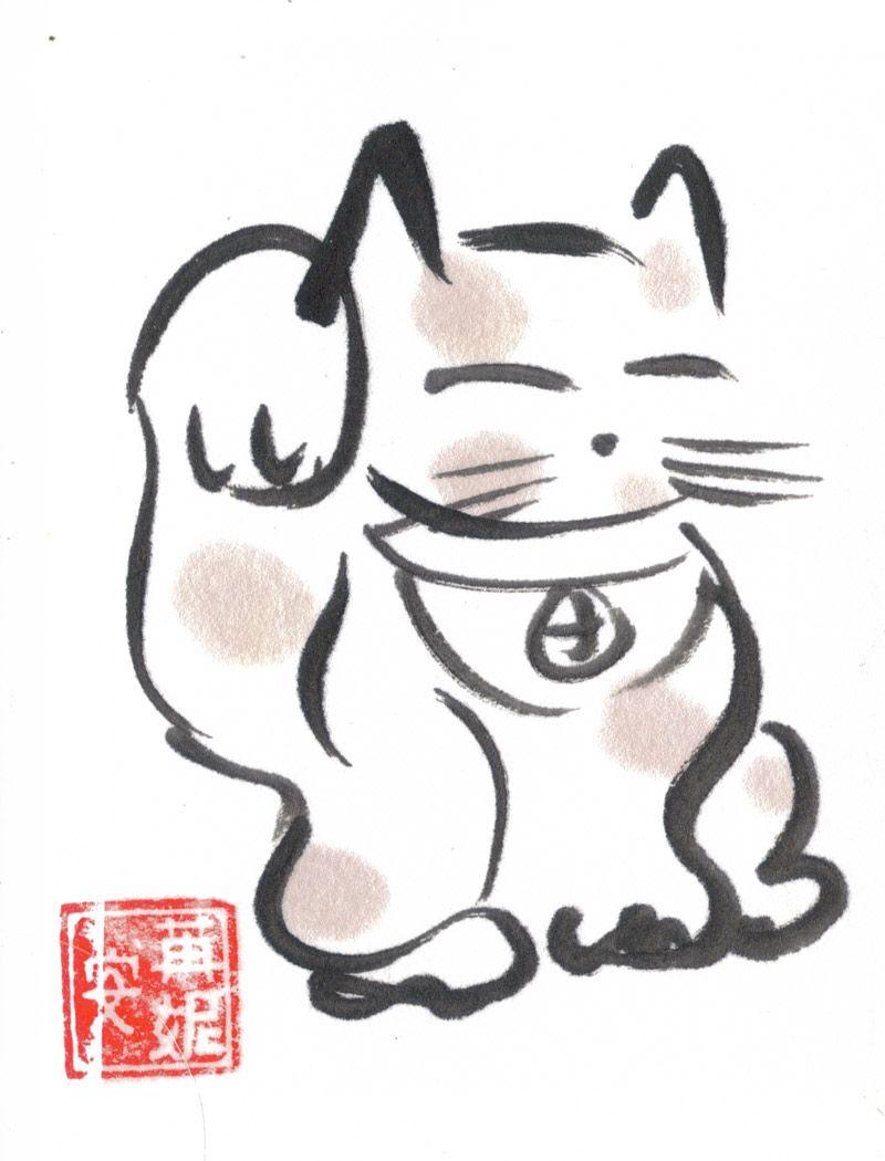 Lucky Cat 4 x 6 Print