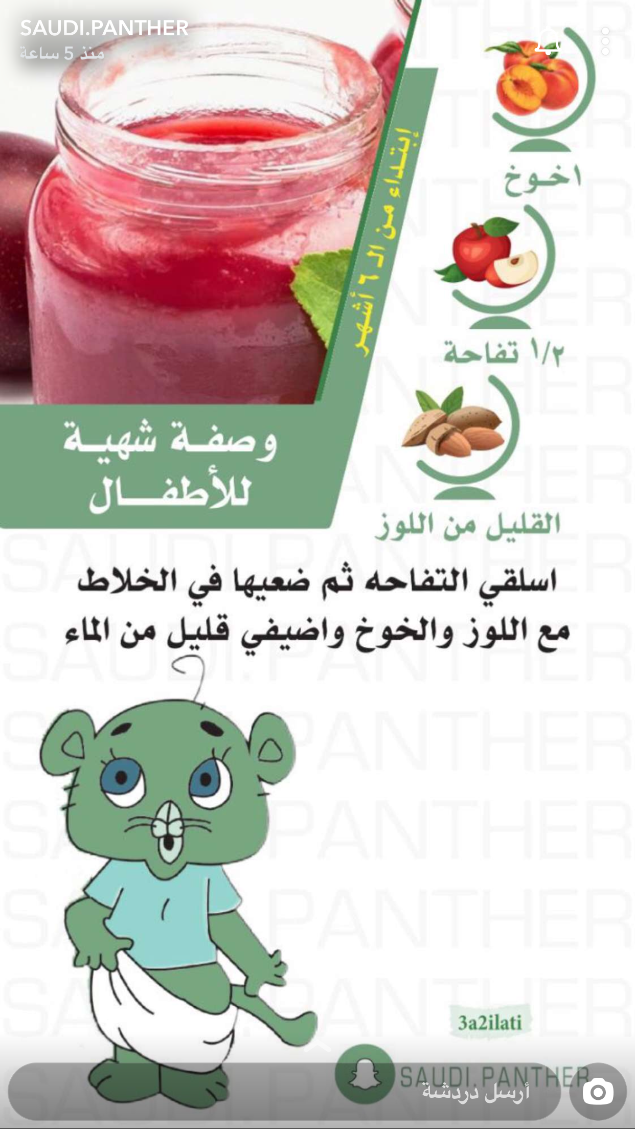 Pin By Nn On Baby Healthy Baby Food Baby Food Recipes Baby First Foods
