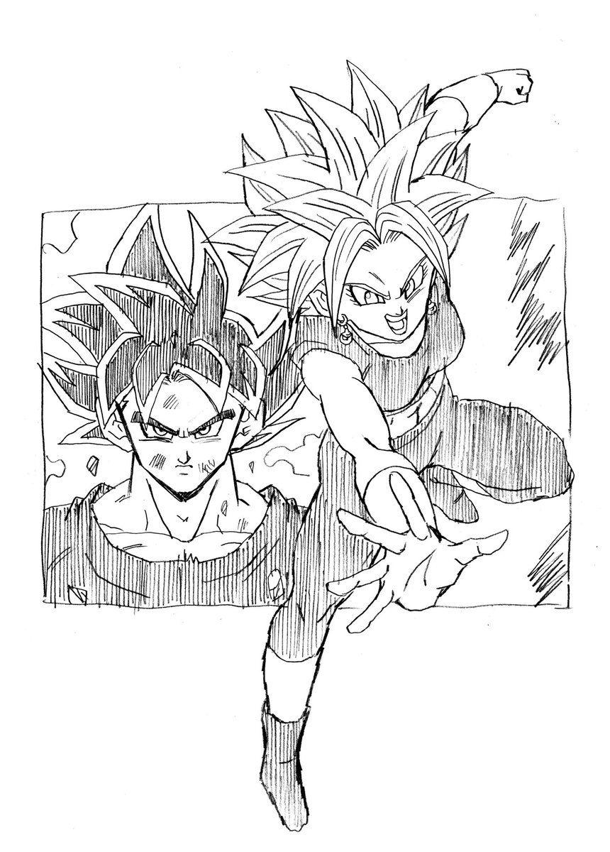 Ziemlich Dragon Ball Z Goku Gegen Vegeta Malvorlagen Galerie ...