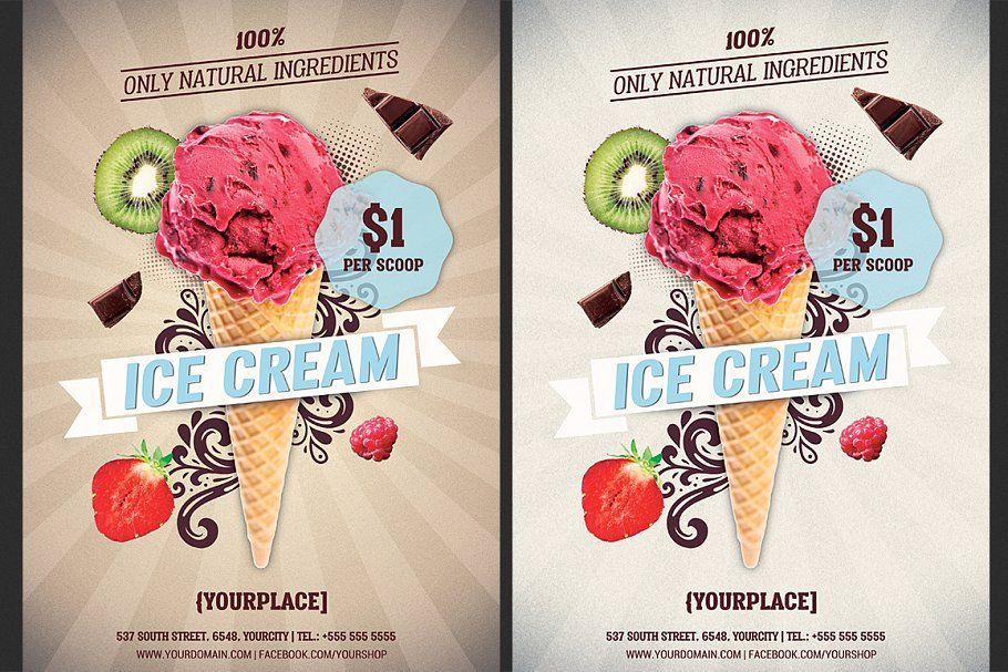 Supermarket Groceries Delivery Flyer Ice Cream Shop Flyer Flyer Template