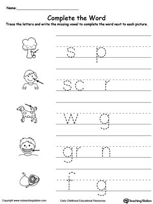 Complete Words With the Missing Vowel: A, I | Pinterest