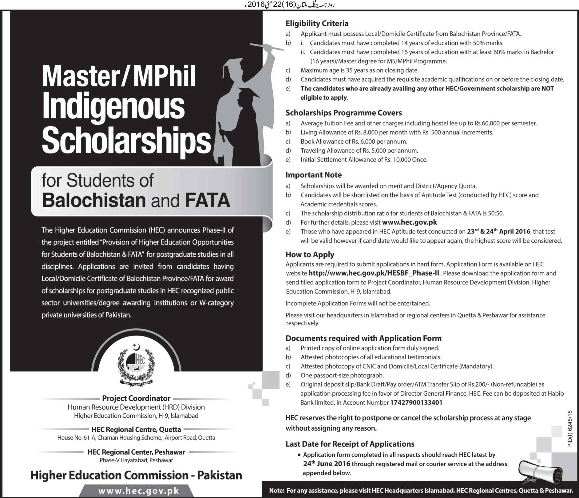Hec Mastermphil Indigenous Scholarships For Balochistan And Fata