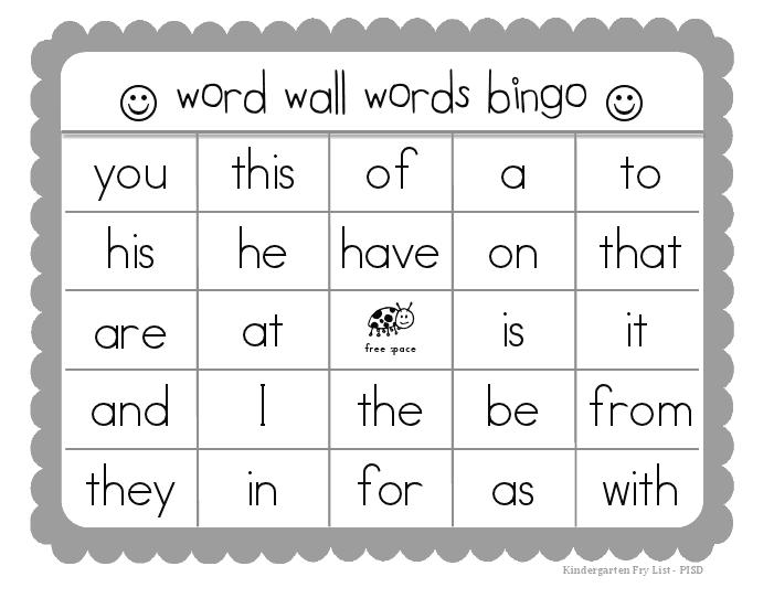 Wwwbingo Pdf Teaching Sight Words Sight Words Kindergarten Word Bingo
