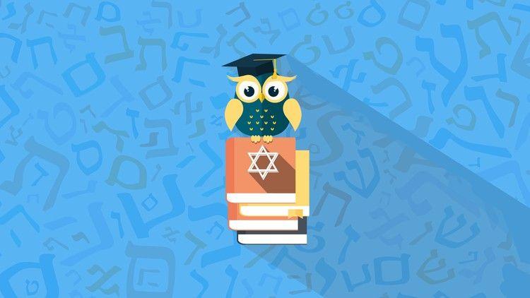 [Udemy 100 Free]Know The Hebrew Alphabet (con imágenes)