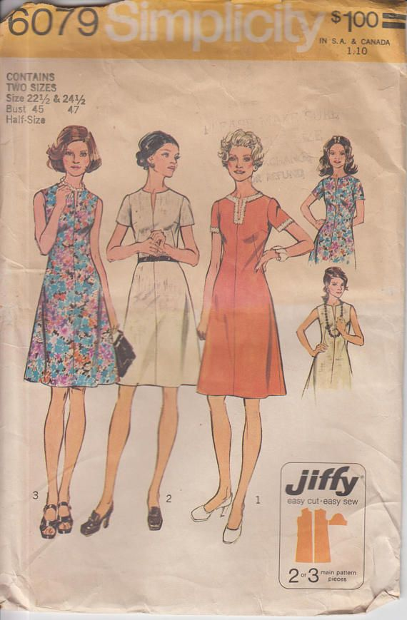 70s Vintage Sewing Pattern Easy Beginner A-Line Dress with Front ...