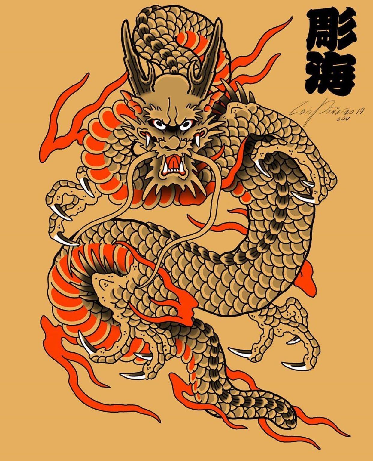 Dragon Ryu Dragao Tattoo Flash Art Japanese Dragon Tattoos Japanese Tattoo Art