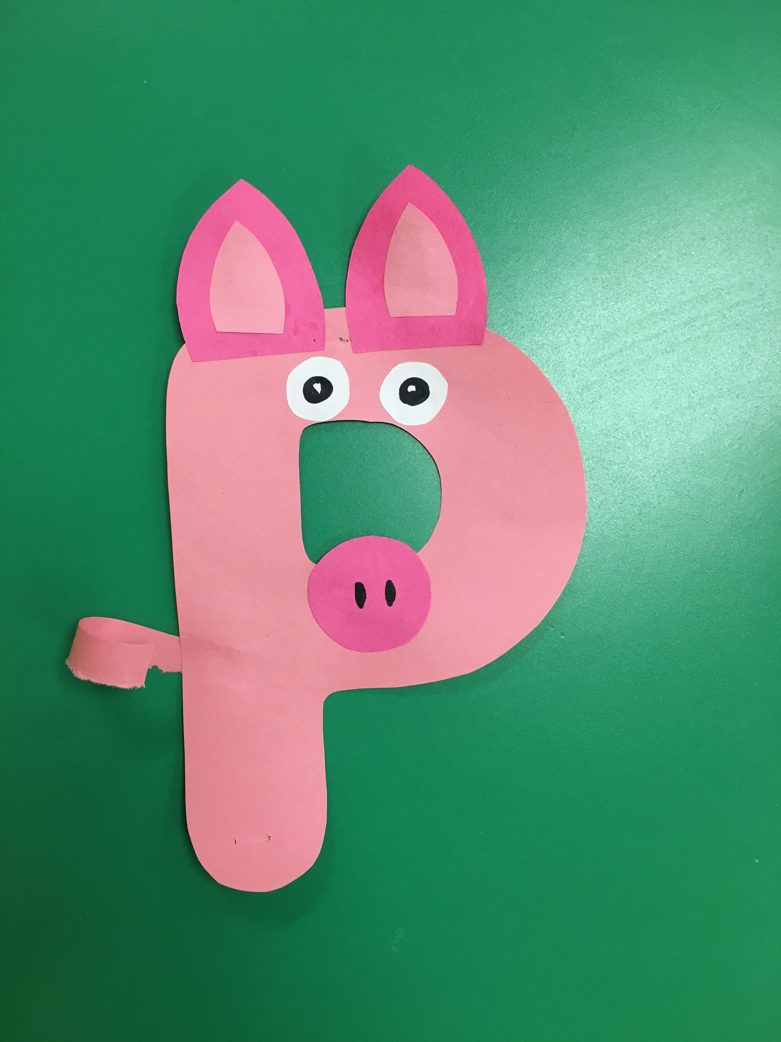 Letter P Crafts Pig