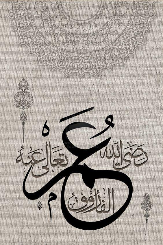 Omar Ibn Khattab R A By Baraja19 Deviantart Com On Deviantart Islamic Art Calligraphy Islamic Calligraphy Painting Arabic Calligraphy Design