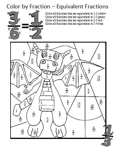 equivalent fractions worksheetsthese coloring sheets make learning about equivalent fractions fun
