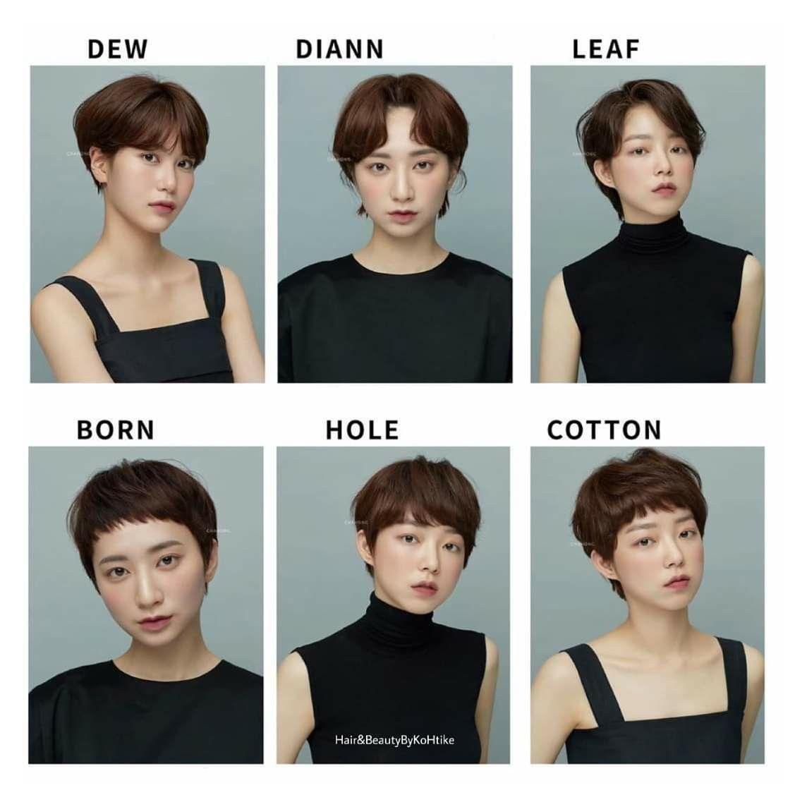korean girl short hair pixie
