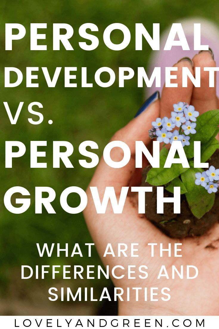 Personal Growth vs Personal Development #personalgrowth