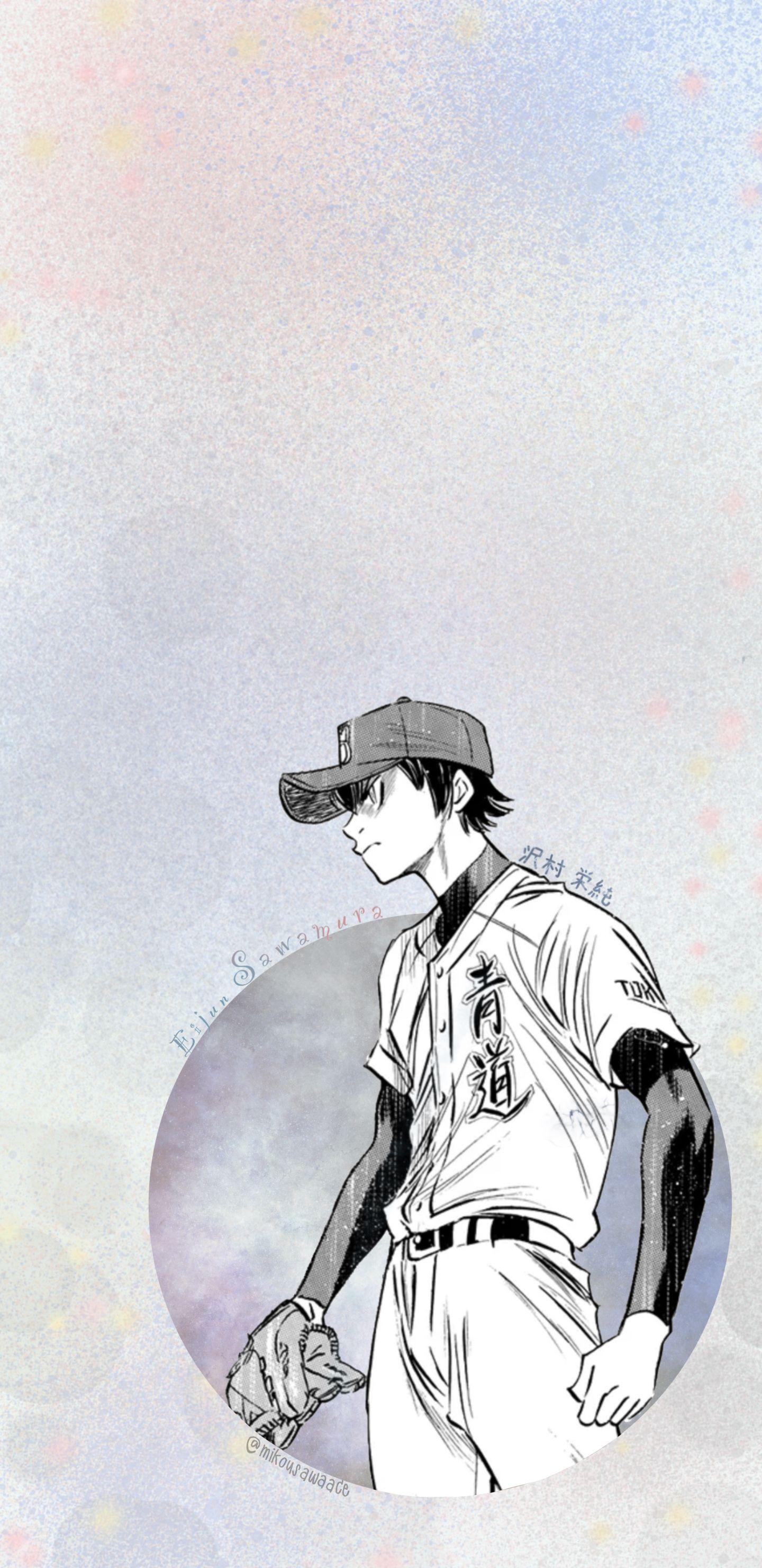 Diamond No Ace Wallpapers Ace Of Diamonds Bts Drawings Anime