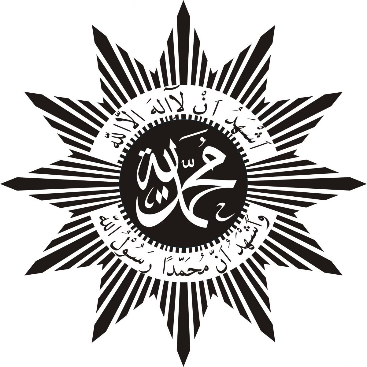 Hasil gambar untuk logo muhammadiyah Gambar