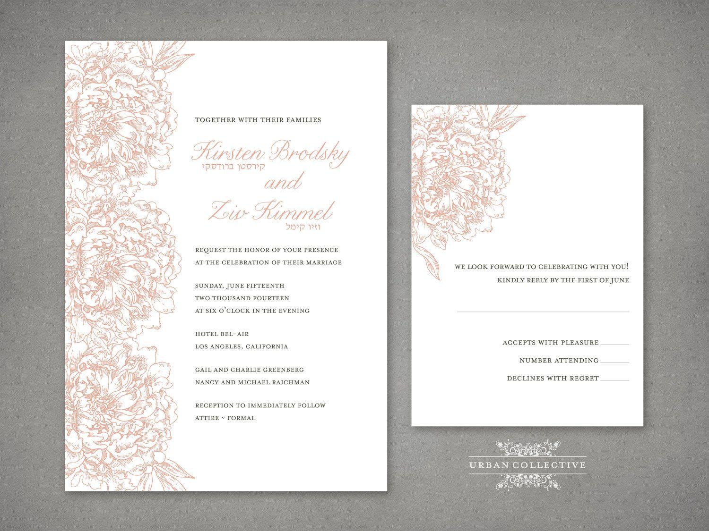 40 Awesome Wedding Invitation Wording Jewish Pictures   Wedding ...