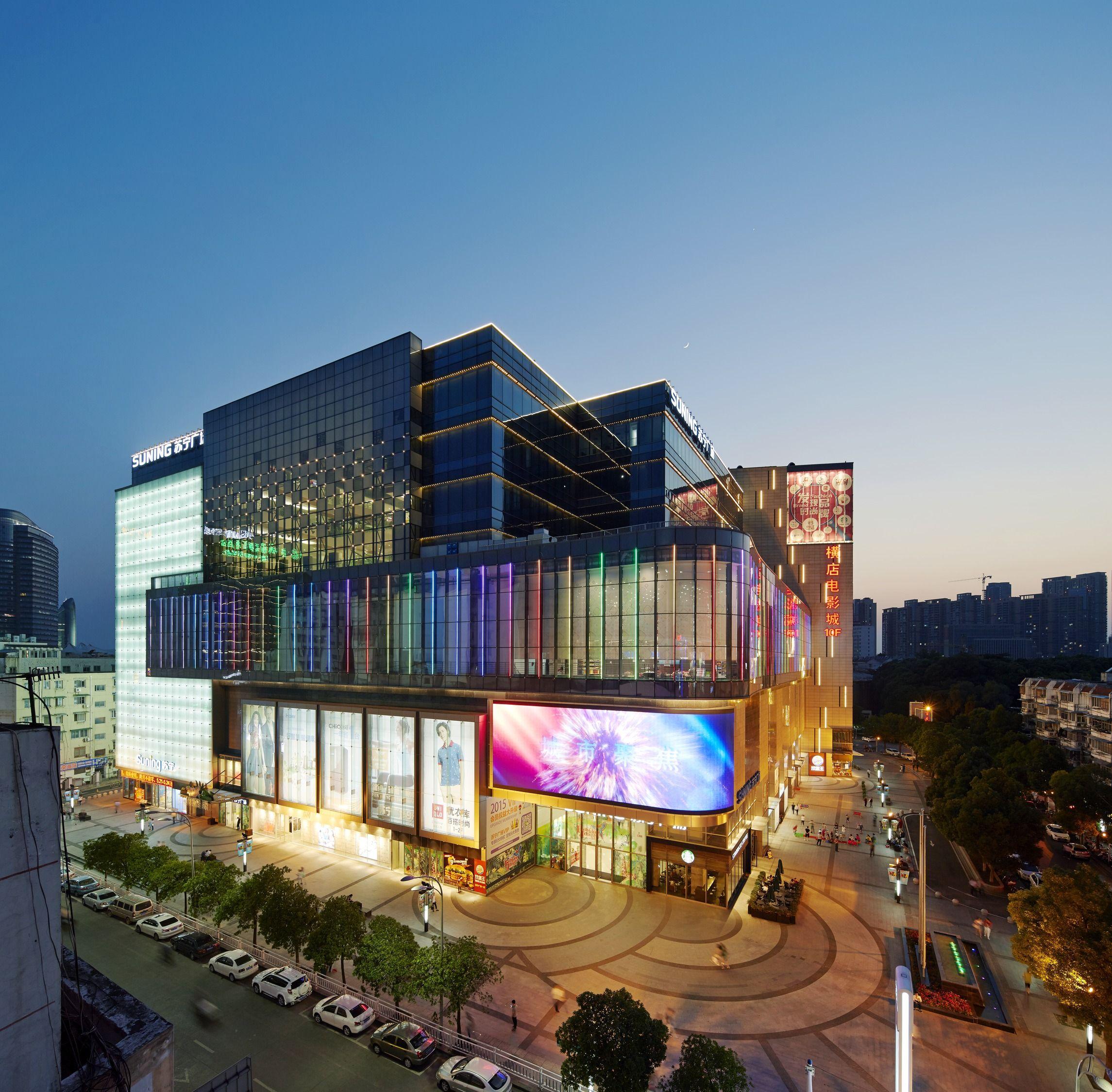 suning wuhu plaza by mg2 in wuhu china shopping mall mall