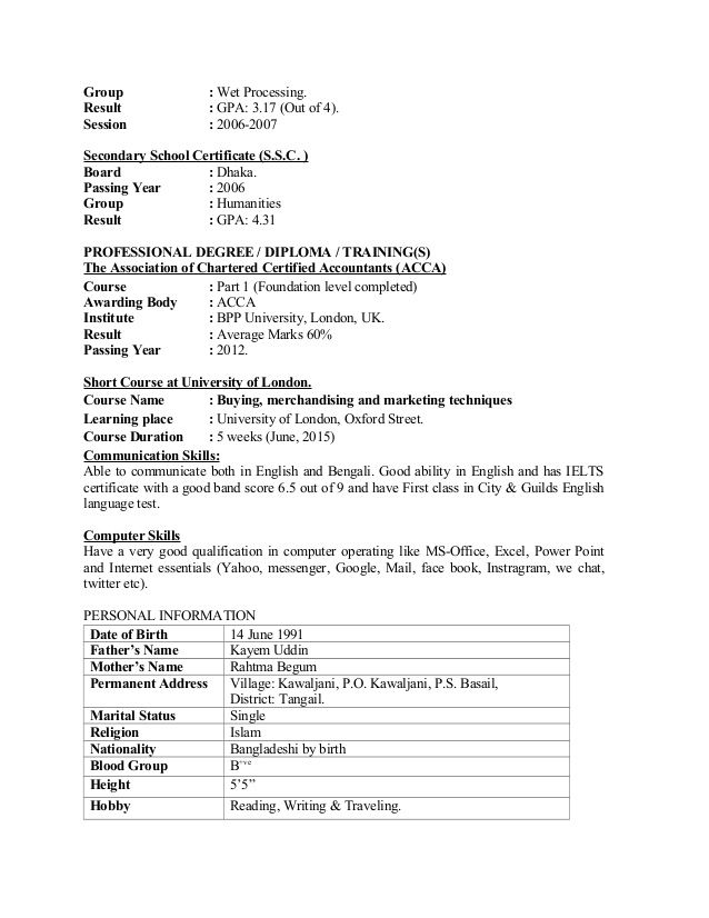 Resume Submitted For Requisition Meaning In Bengali - The best ...