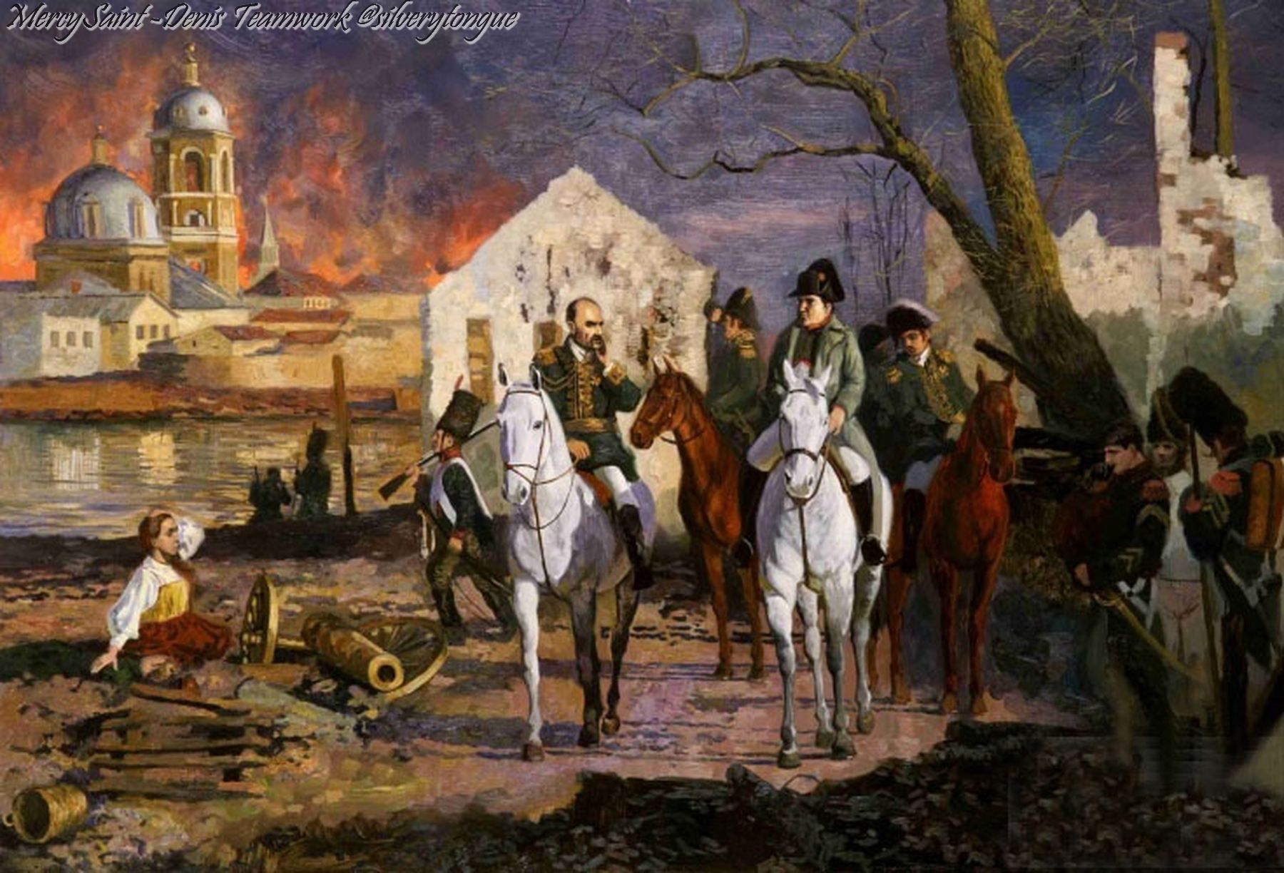 Napoleon Bonaparte in a Burning Moscow, 14 Sept 1812 by Simon Kozhin (2000).