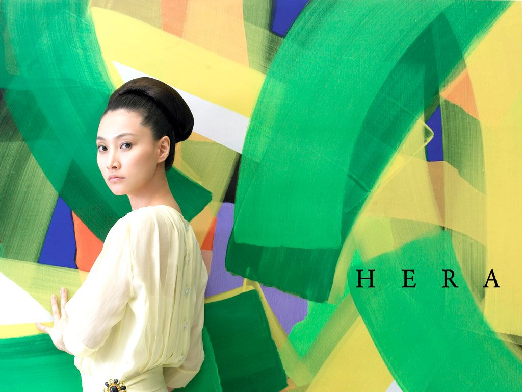 Part Green_ Background