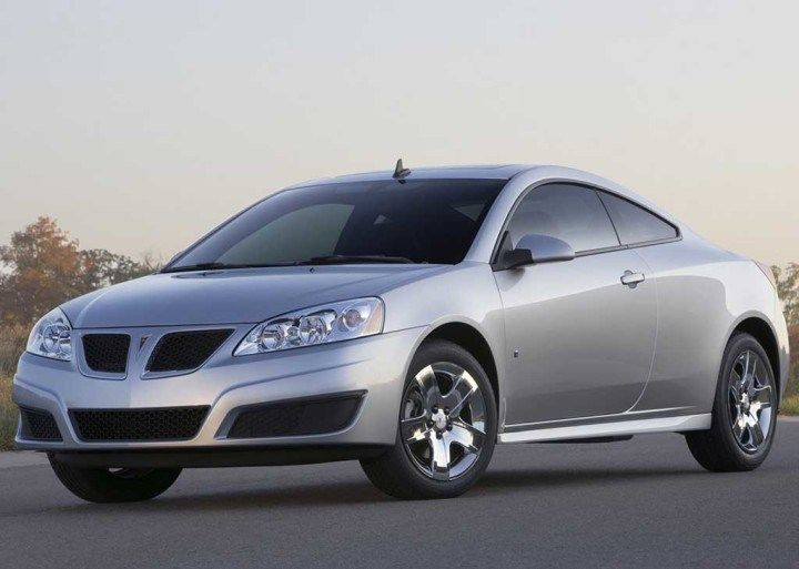 2016 Pontiac G6 Convertible Price Best Car Reviews Coupe Urance Voiture