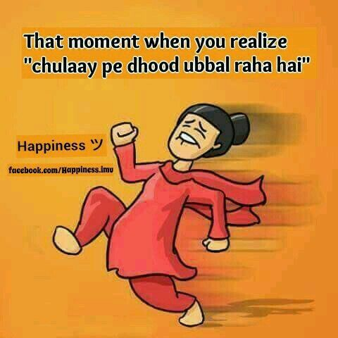 Its Really True Funny Images With Quotes English Jokes Punjabi Jokes