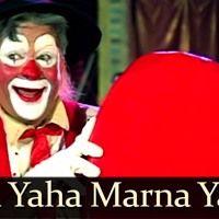 Jeena Yahan Marna Yahan Cover Mera Naam Joker Old Bollywood Songs Song Hindi Old Hindi Movie Songs