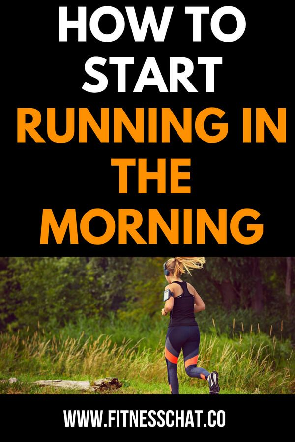 08ac23177ba healthy Benefits of running and how to start running in the morning