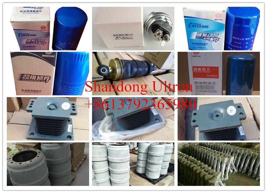 weichai oil filter, fuel filter, shock absorber, rubber