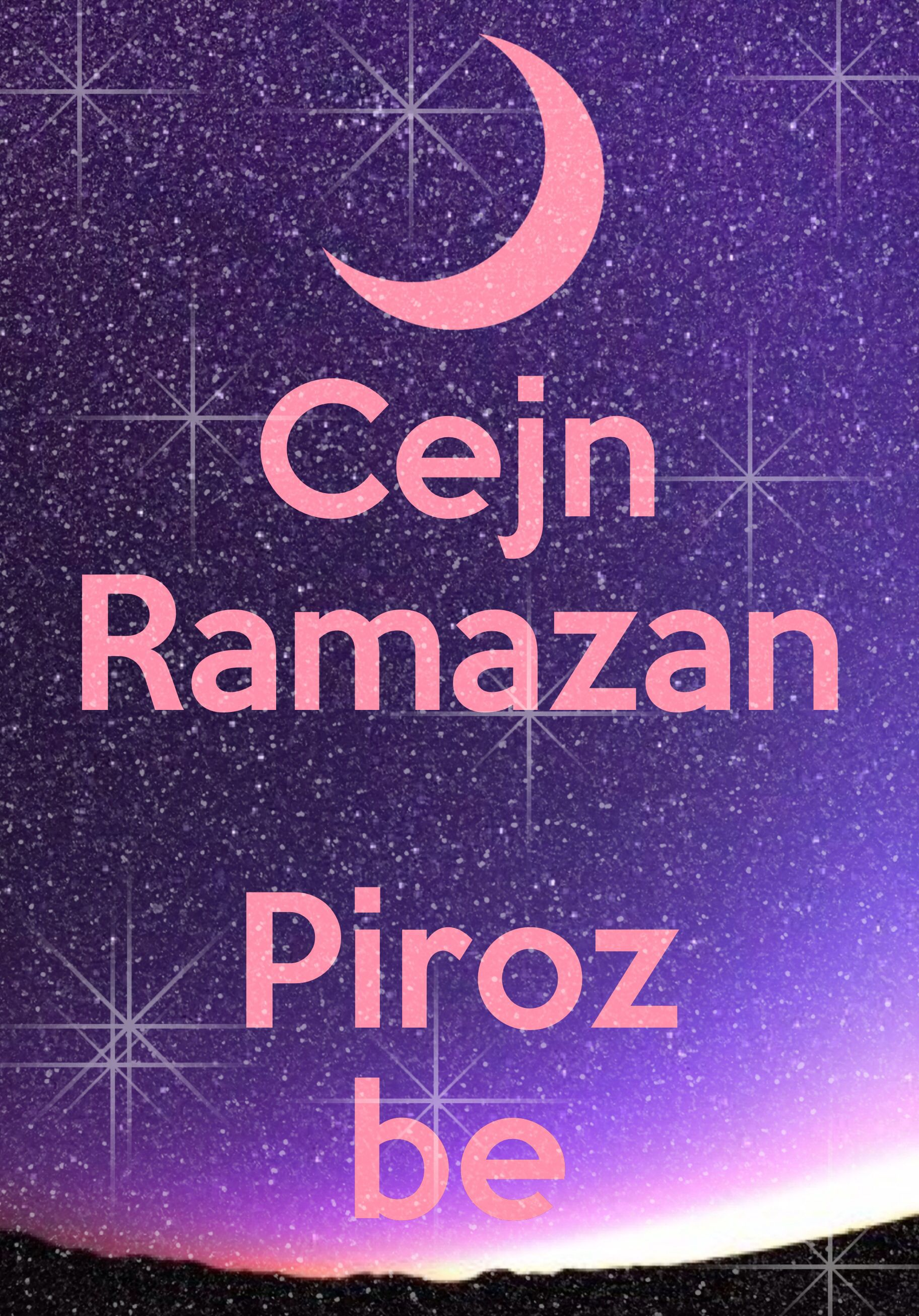Ramadan greetings in kurdish