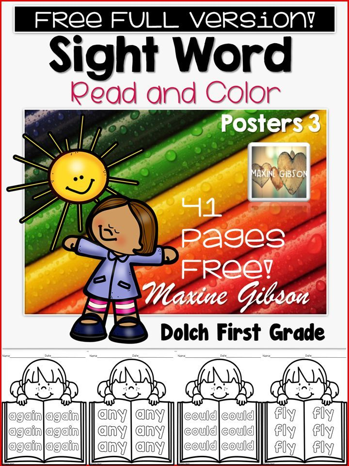 free 133 pages first grade classroom posters dolch sight word this
