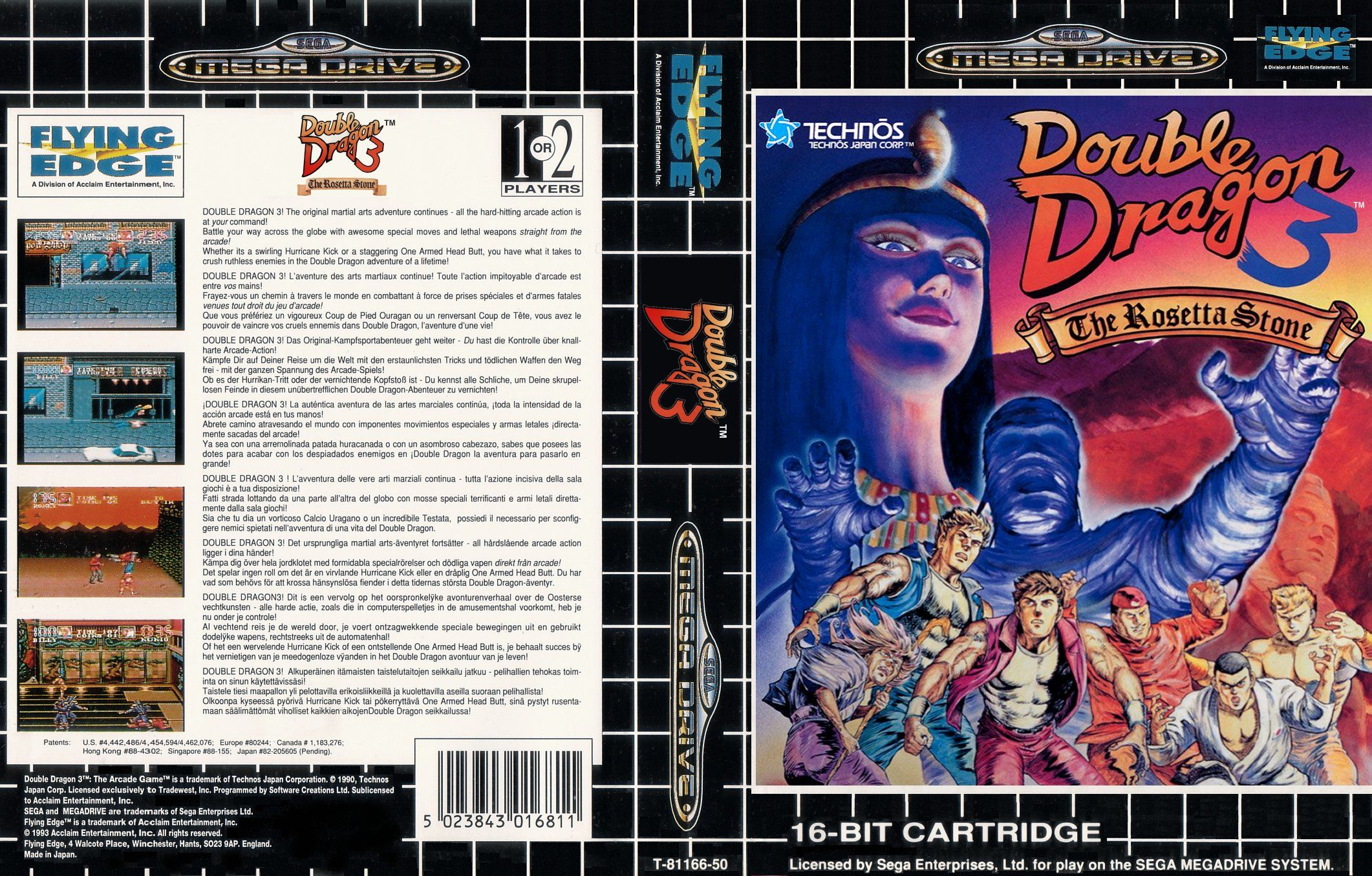 Double Dragon 3 The Arcade Game The Rosetta Stone Custom Cover