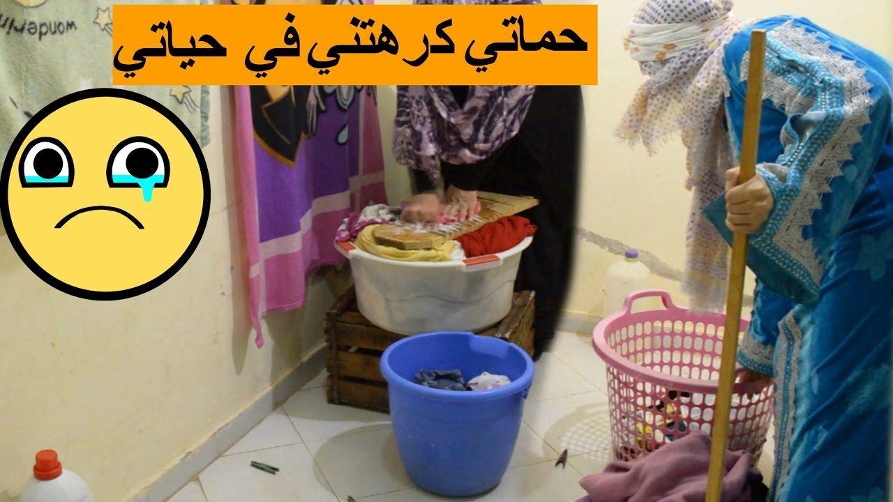 Pin By Hyati حياتي On الحياة الزوجية التعامل مع الزوج العكوزة الملل تربية الاطفال مواضيع اجتماعية للمناقشة Youtube