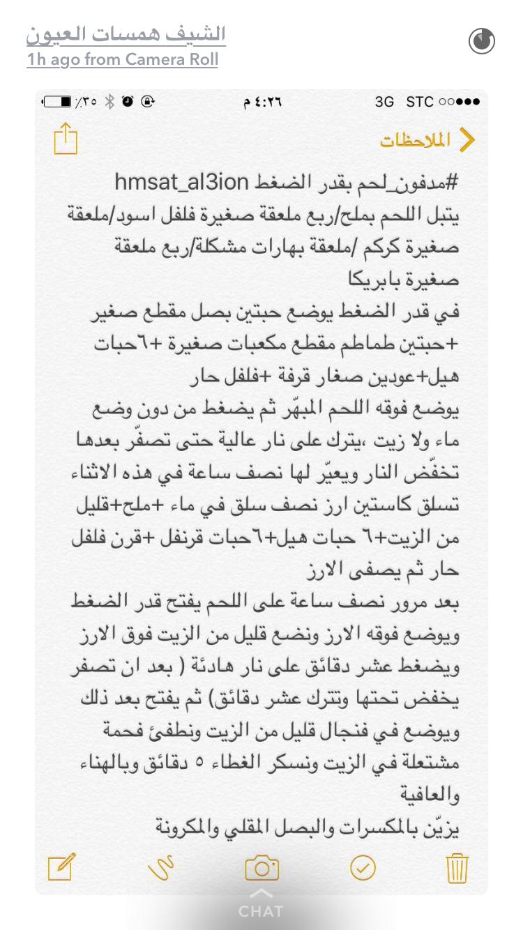 مدفون لحم بقدر الضغط Cooking Recipes Desserts Food Recipies Arabic Food