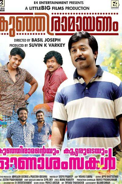 new malayalam movie vikramadithyan songs free