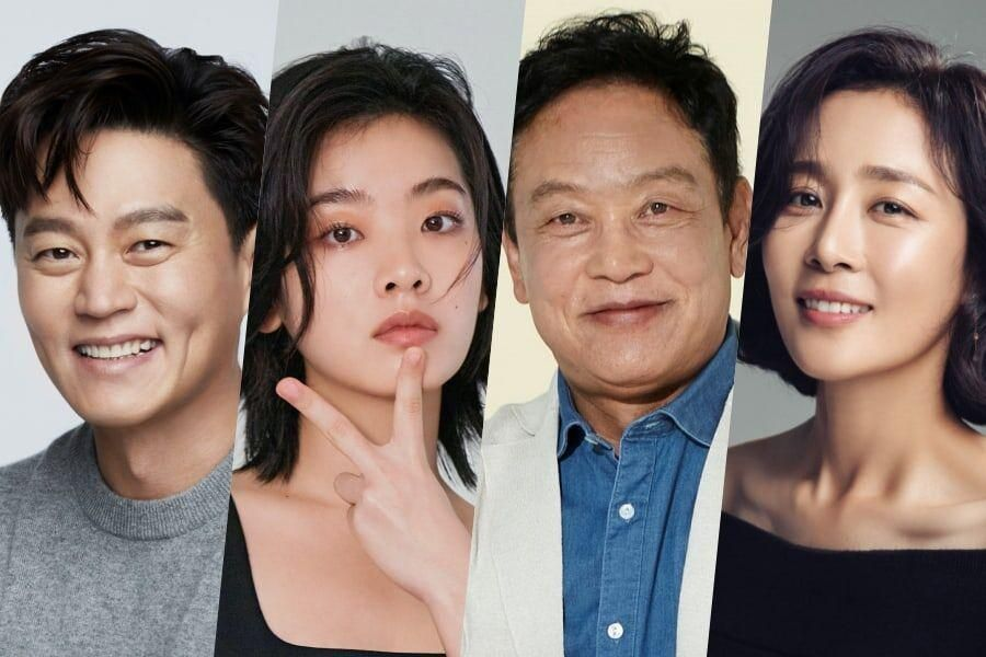 Lee Seo Jin, Lee Joo Young, Kim Young Chul, And Moon Jung Hee Cast In New Political Mystery Drama