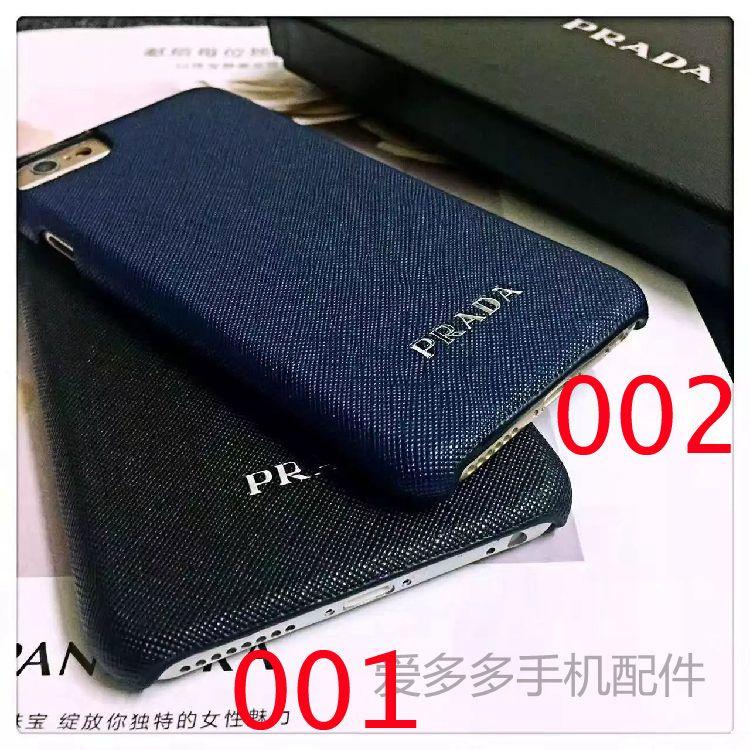 プラダ iphone7ケース 黒