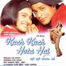 Kuch Kuch Hota Hai Various Artists Maharaja Entertainments Mp3 Downloads Kuch Kuch Hota Hai Koi Mil Gaya Songs