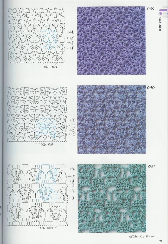ISSUU - Crochet 300 by Kate S | Crochet patterns 300 | Pinterest ...
