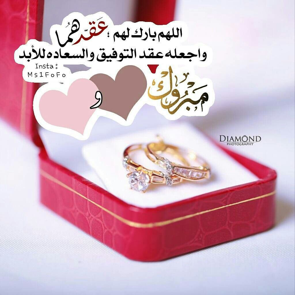 Pin By Reem Fwaz On تصاميم صور Wood Guest Book Wedding Wedding Cards Images Wedding Gift Pack