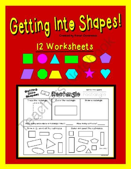 Getting Into Shapes Worksheets From Karen Devereaux On Teachersnotebook Com 12 Pages 12 Work Shapes Worksheets Teaching Inspiration Speech And Language