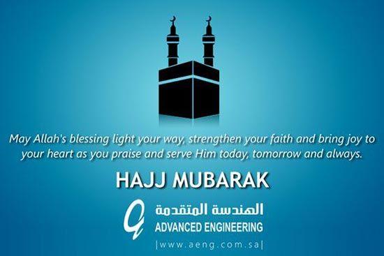 Pin by Asiah on Hajj & Umrah (Makkah Al-Mukarramah~Madinah