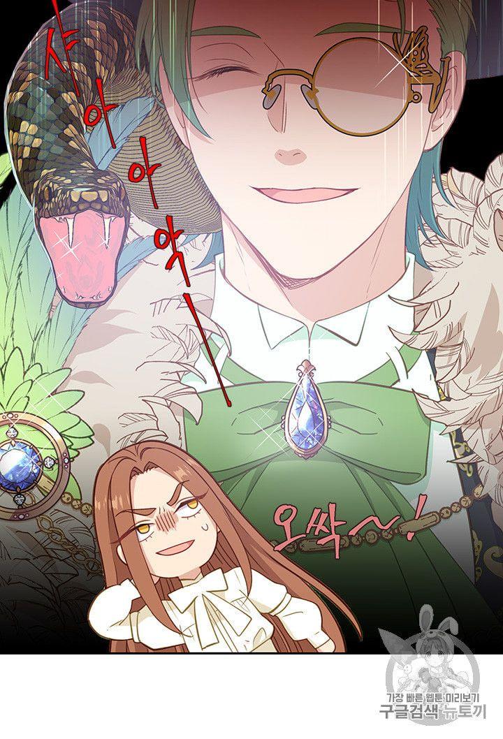 Anime Manga the best에 있는 핀