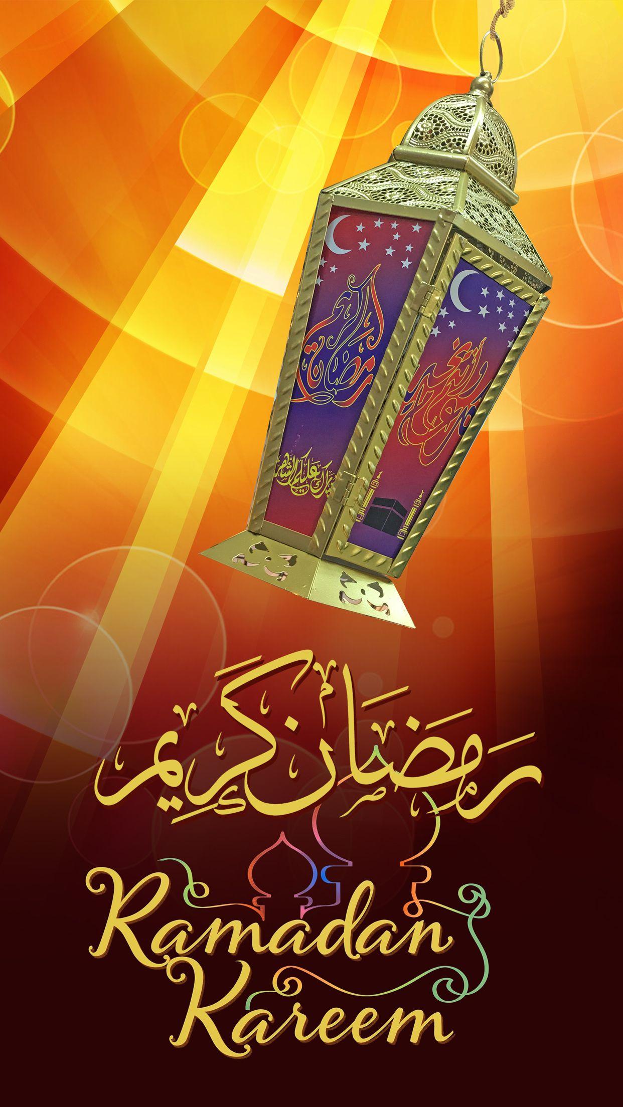 خلفيات اسلامية للموبايل Tecnologis Iphone Wallpaper Hd Original Wallpaper Android Wallpaper