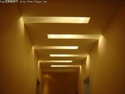 Best Gypsum For Foyer False Ceiling Design Ceiling Design 400 x 300