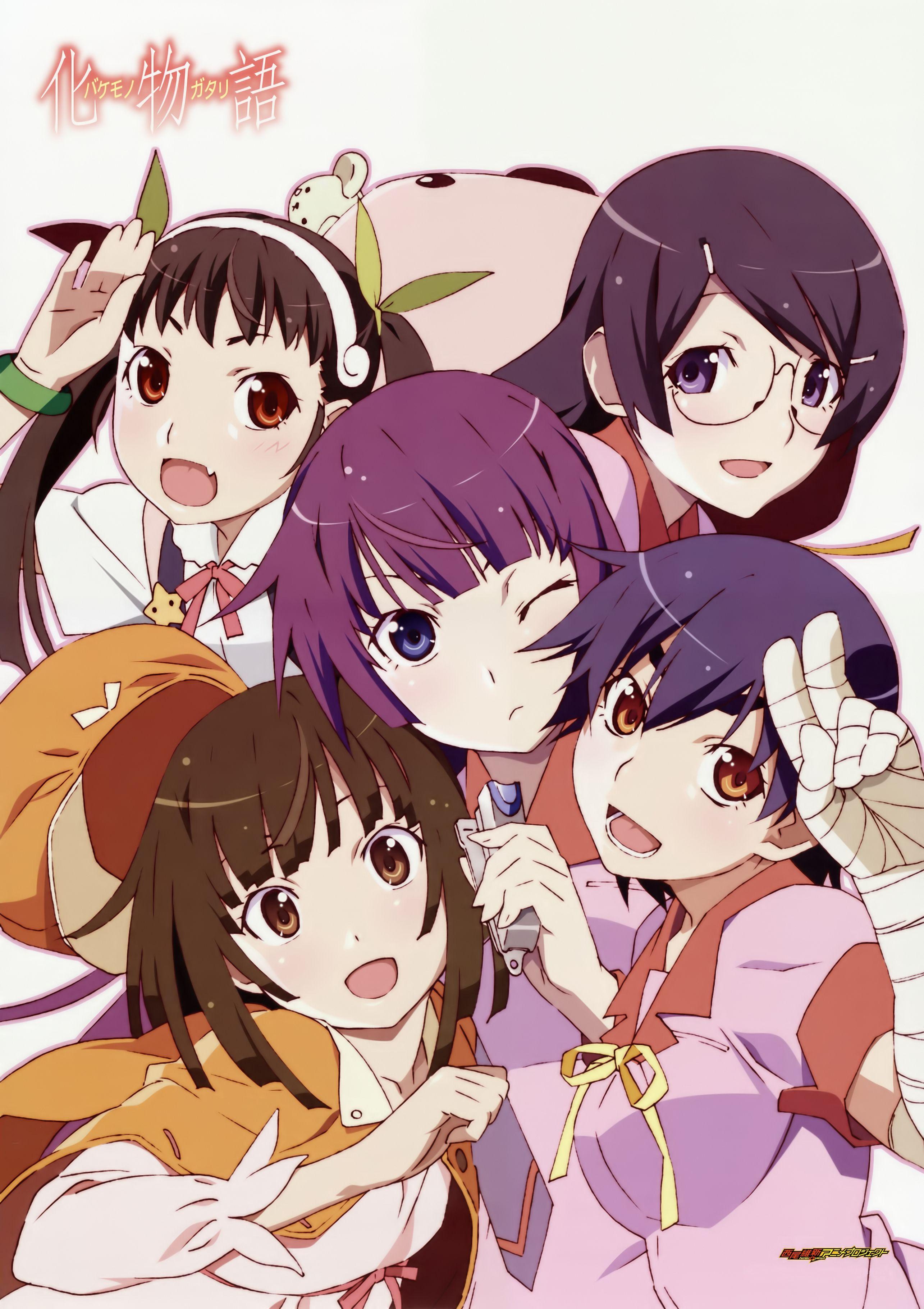 Monogatari Series (met afbeeldingen)