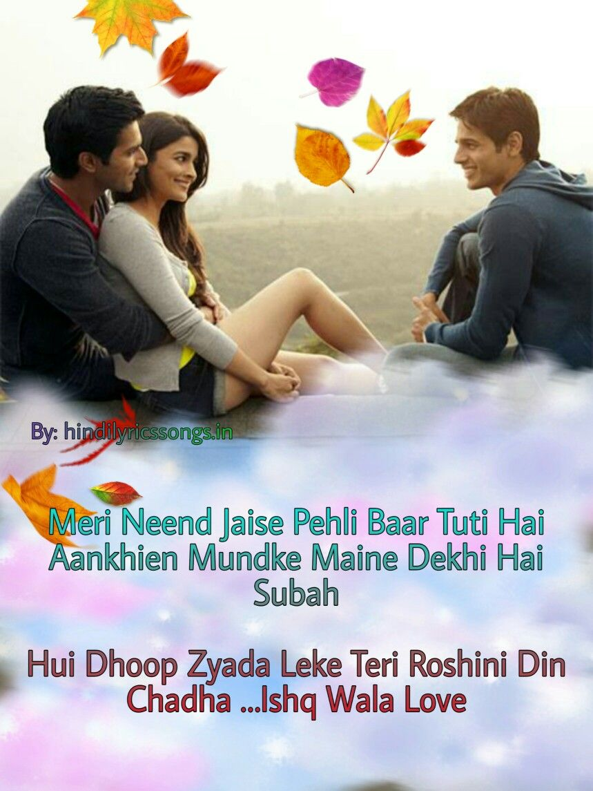 Ishq Wala Love Lyrics Meaning Neeti, Shekhar in 2020